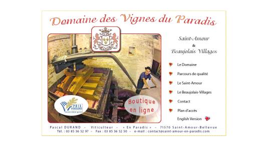 Le Domaine des Vignes du Paradis à Saint-Amour-Bellevue par Poterie de Saint Amour Bellevue